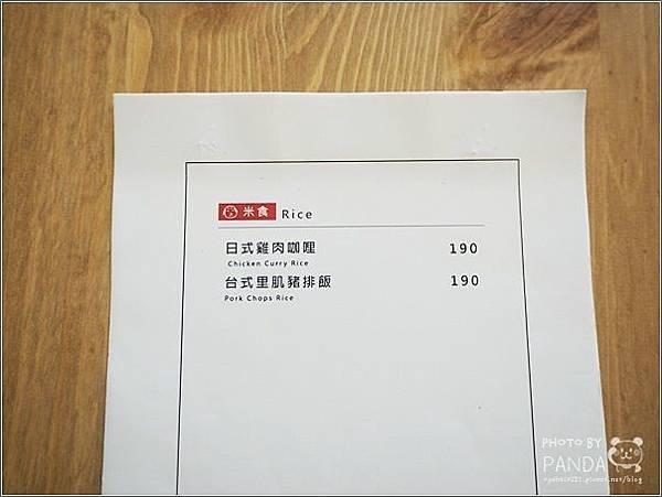 陪你去流浪 (7).JPG