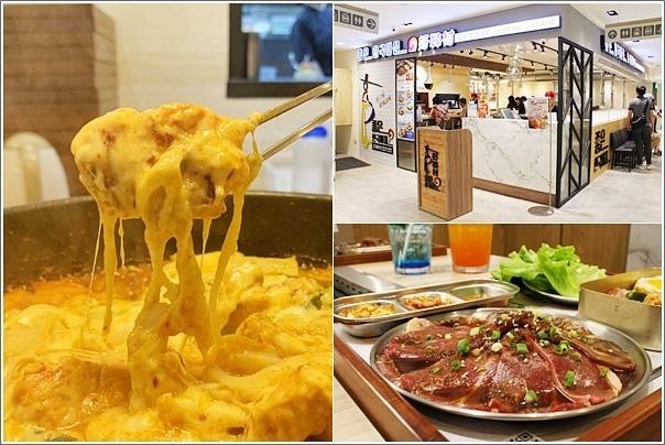 好韓村-韓風鍋物燒肉-新光三越桃園站前店 (1)