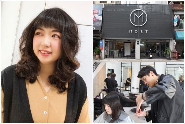 MOST Hair Salon