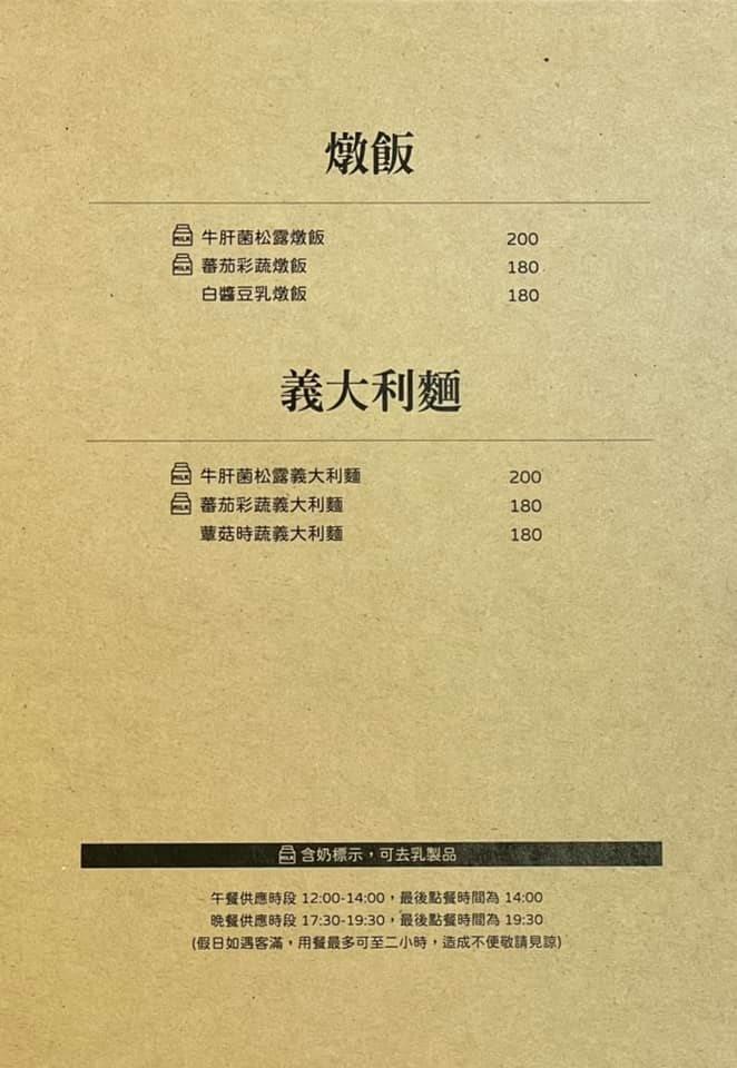 裕樹咖啡館