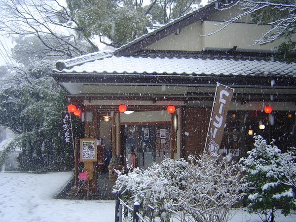岡崎城裡餐廳