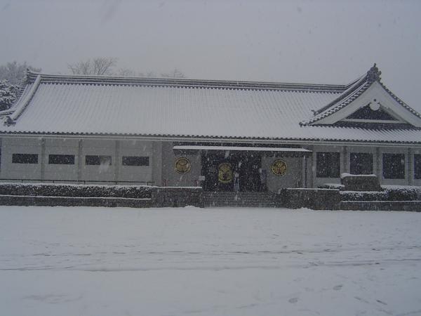 雪中家康館
