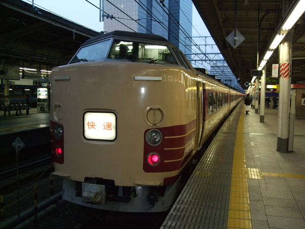 抵達東京摟