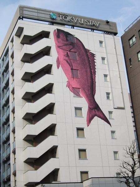 好大一條彩繪魚阿