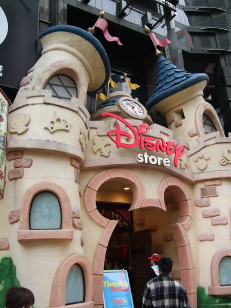 涉谷迪士尼商店