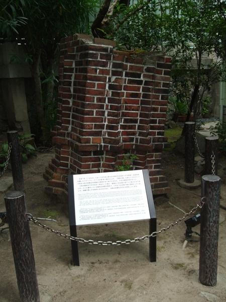 大地震當時,萌黃館上的大煙囪倒下來倒插在地面