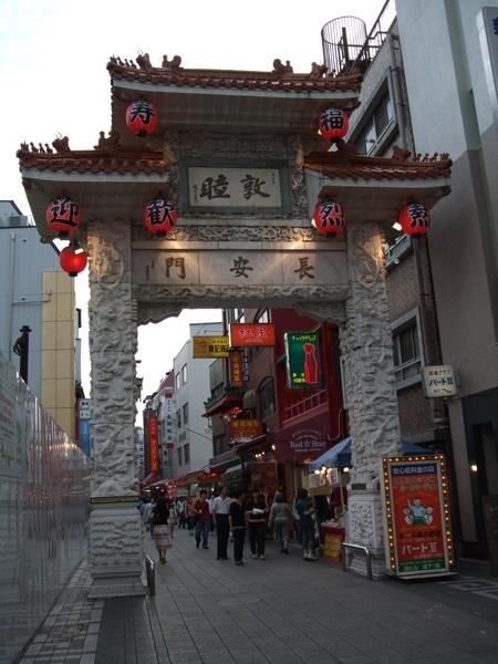 南京丁中華街