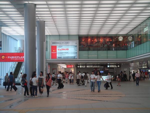 新橫濱車站大廳