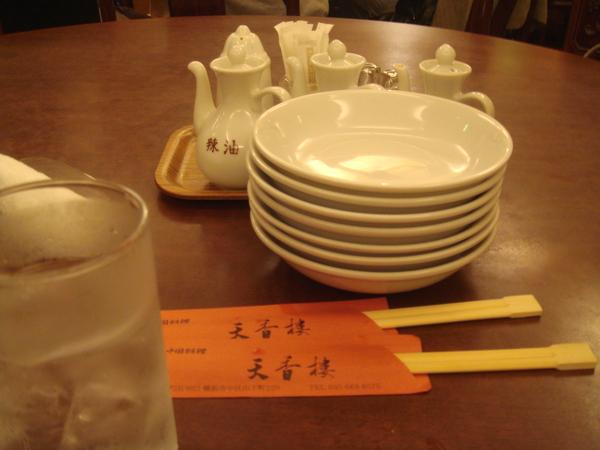 既然到了中華街,不吃點中華料理怎行