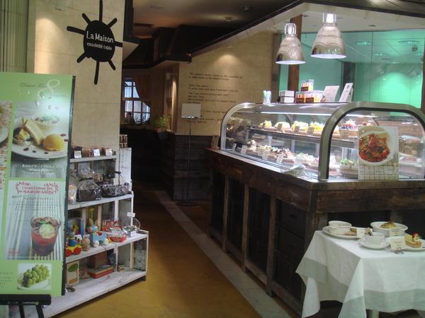 海報中的蛋糕店