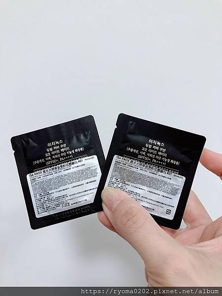 215556E5-2137-4E3A-BAED-C868D2DE11A5.jpeg