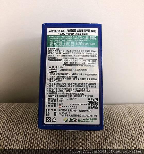 3184AF17-9EC4-474C-A4ED-E92226306FCD.jpeg