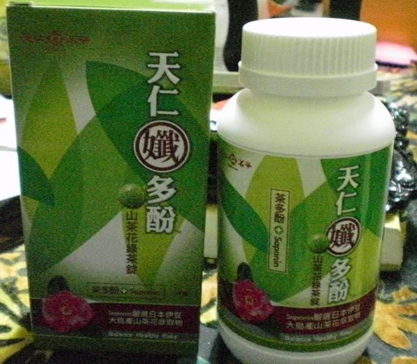 【試吃心得】天仁山茶花綠茶錠試吃~纖體和排毒效果超驚人!讓我皮膚變水水~
