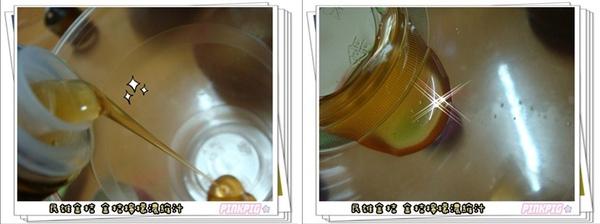DSC03060-tile.jpg