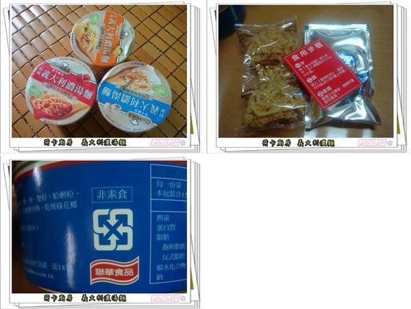 PhotoCap_013-tile.jpg