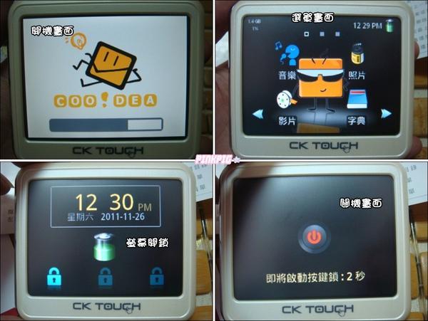 DSC01438-tile.jpg