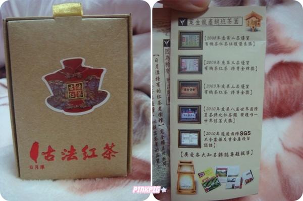 DSC02084-tile.jpg
