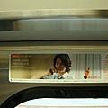 這是電車上的貼紙
