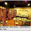 一間笨的要死的書店