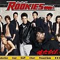 Rookies01