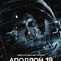 阿波羅18-002.jpg