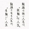 筆談女公關02.jpg