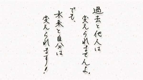 筆談女公關01.jpg