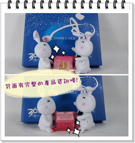 元祖雪餅BLOG文4