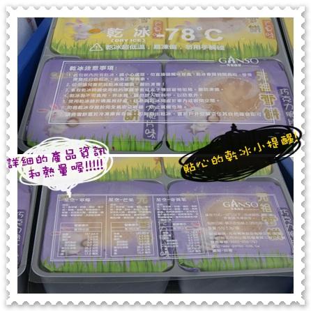 元祖雪餅BLOG文2