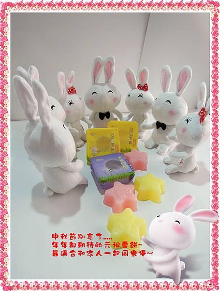 脫兔秀09