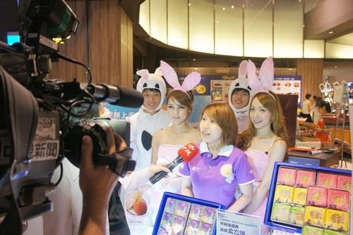 元祖京站4