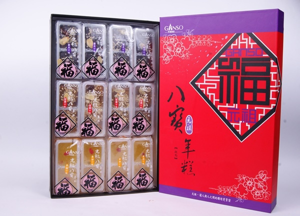 2014年節禮盒八寶年糕