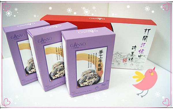 元祖過年禮盒
