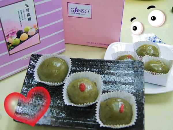 艾草麻糬禮盒