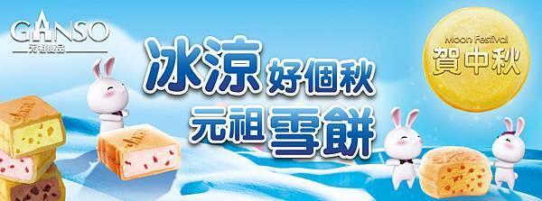 2015中秋禮盒推薦
