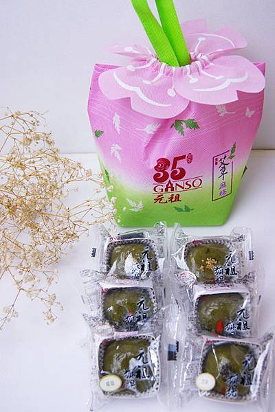 2B4元祖艾草麻糬禮盒2