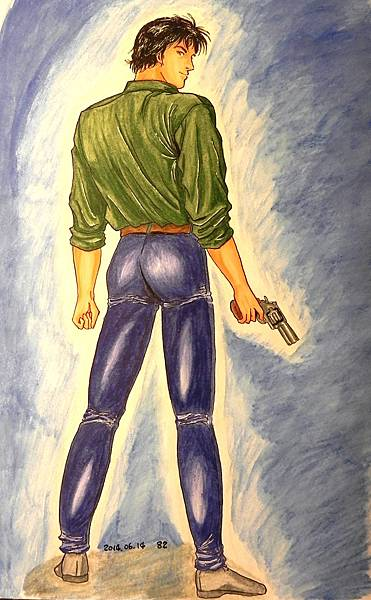 City Hunter 82