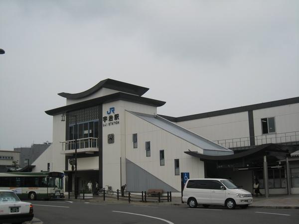 宇治小車站
