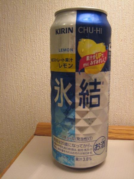 京都今年夏天最火紅的酒飲