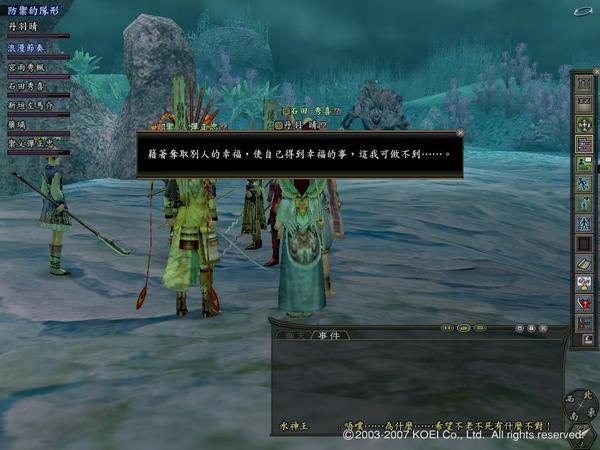 小小晴挑戰水神之七