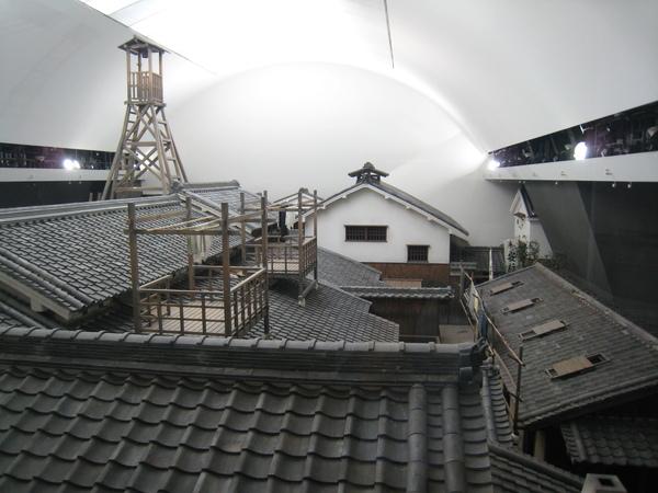 大阪人居博物館一景