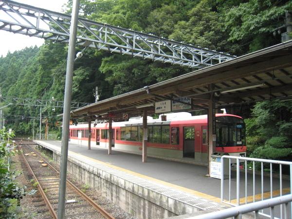 叡山電鐵鞍馬站月台