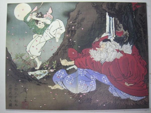 叡山電鐵鞍馬站車站內壁畫之一