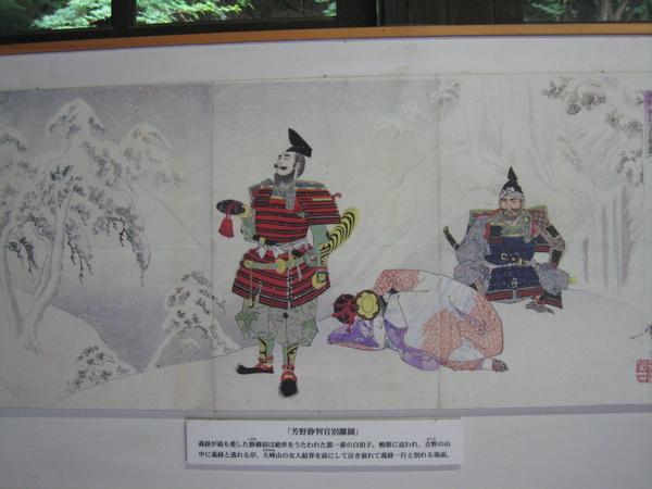 叡山電鐵鞍馬站車站內壁畫之二
