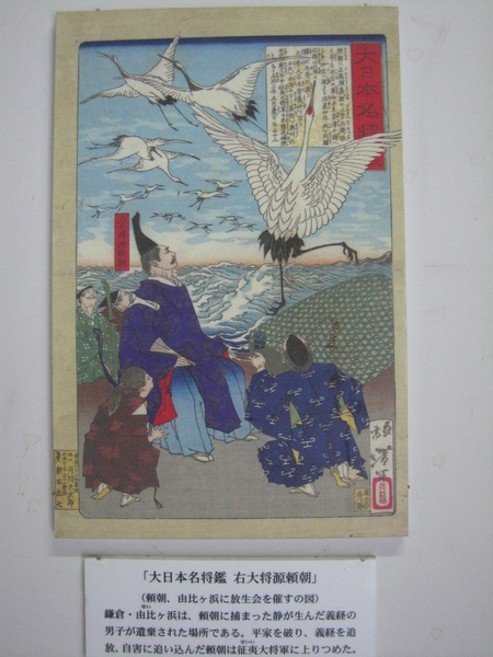 叡山電鐵鞍馬站車站內壁畫之三