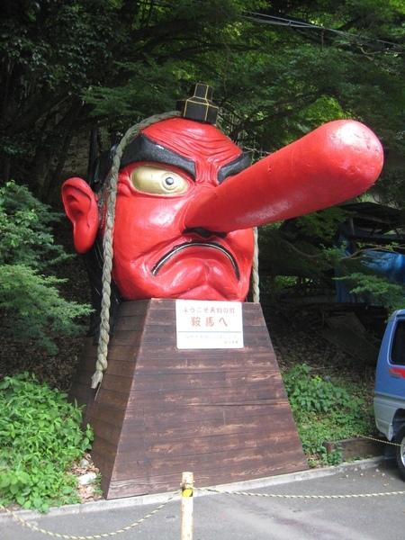 叡山電鐵鞍馬站旁邊的天狗地標