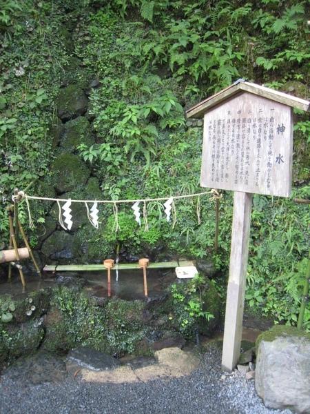 貴船神社之神水