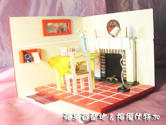 飯廳 (3).jpg