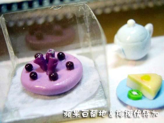 小型蛋糕店 (3).jpg