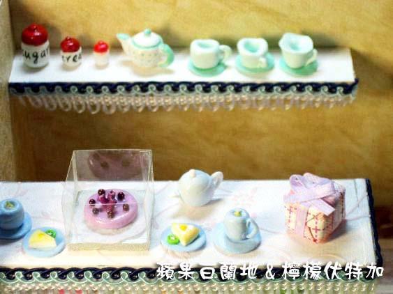 小型蛋糕店 (2).jpg